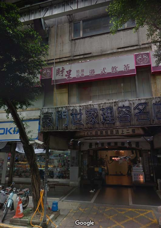 台北首席酒店-禮服店