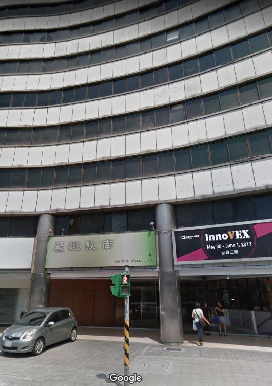 台北敦南麗緻酒店-禮服店