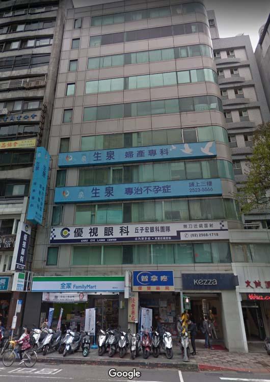 絕色民生酒店-禮服店