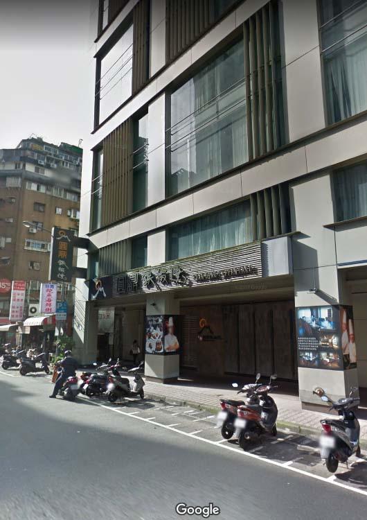 台北17會館酒店-禮服店