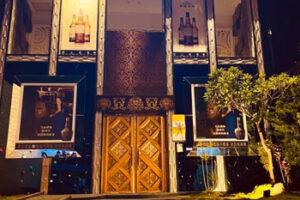 台南上海灘、上海灘會館、上海灘時尚會館
